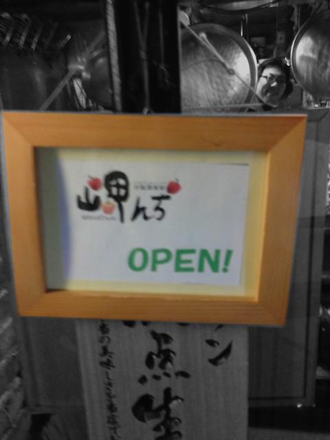 SIEMPRE abierto