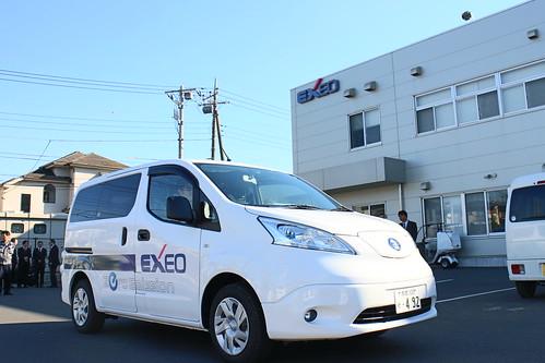協和エクシオさま社有車(日産e-NV200) 電気自動車出発式