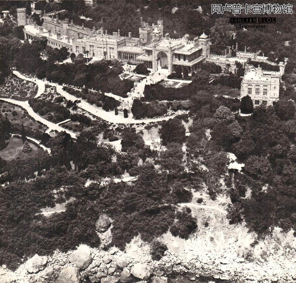 1970年代克里木半岛影集036
