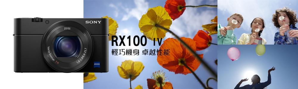 RX100M4