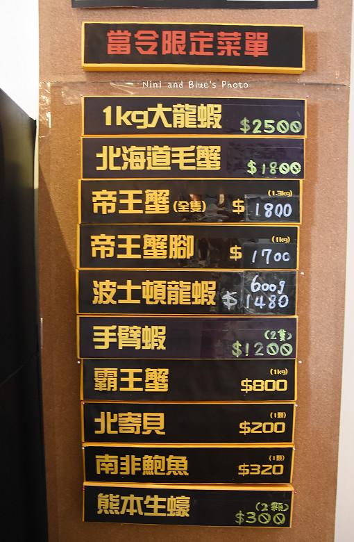 妃黛美式海鮮餐廳菜單menu價位01