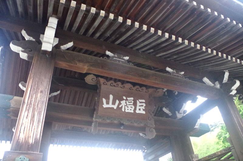 toomilog-kenchouji005
