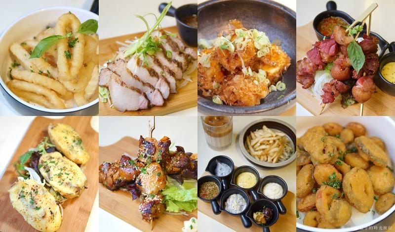 resize開胃菜