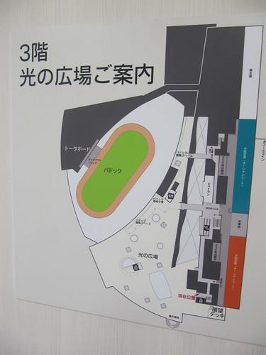 函館競馬場の3階フロアマップ