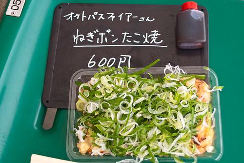 2013.05.11 東海リーグ第1節 vs藤枝市役所(スタメシ)-2384