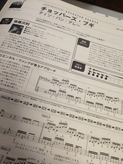 handwriting(0.0), writing(0.0), sketch(0.0), newspaper(0.0), drawing(0.0), document(0.0), sheet music(1.0), pattern(1.0), text(1.0), line(1.0), font(1.0), design(1.0),