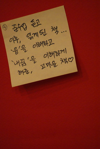 20130627_봄학기종강파티 (38)