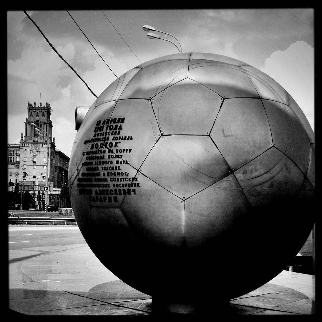 «Шарик Гагарина» (Ball Gagarin) ver.2