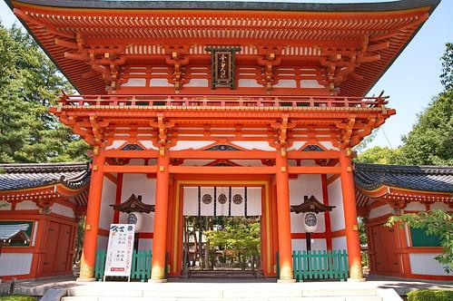 【写真】2013 : 今宮神社/2021-01-01/IMGP1271