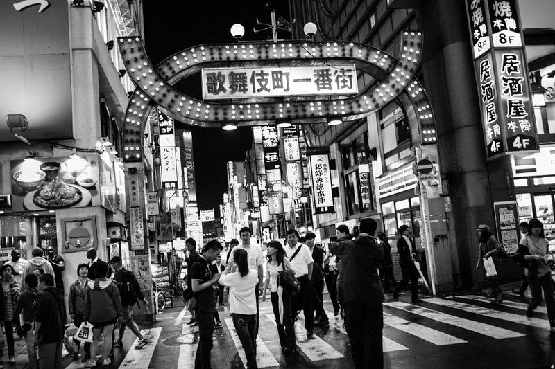 The entrance to the infamous Kabukicho area, an area where many love hotels, night clubs, host and hostress clubs are found.