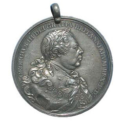 George III Indian Peace medal 1814 obverse