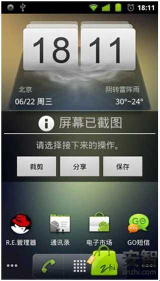 com_edwardkim_android_ngrzongrzonfrzonfrlonf_51502100