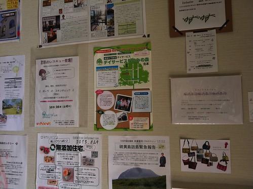 Q Garden Cafe
