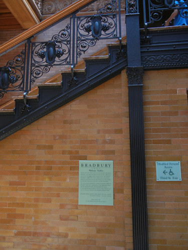 DSCN8852 _ Bradbury Building, Los Angeles