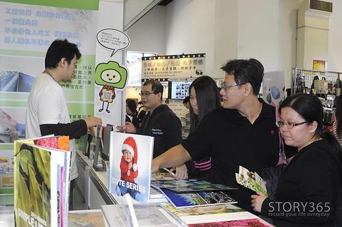 STORY365相片書出版平台 x 2013台北攝影展