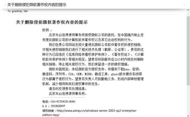 Windows Server 2003 SP2 Enterprise Edition 产品密钥