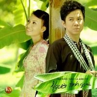 Cẩm Ly & Quốc Đại – Người Tình Quê (Tình Khúc Dân Ca Minh Vy) (2013) (MP3 + FLAC) [Album]