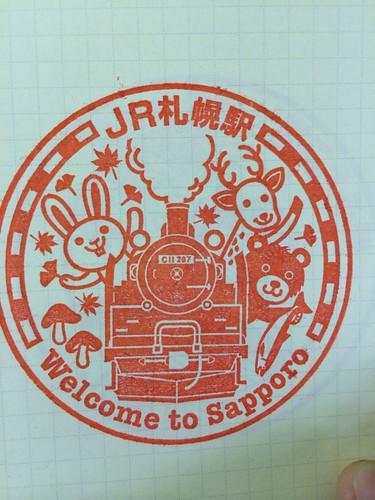 JR札幌駅スタンプ(2013年秋バージョン)