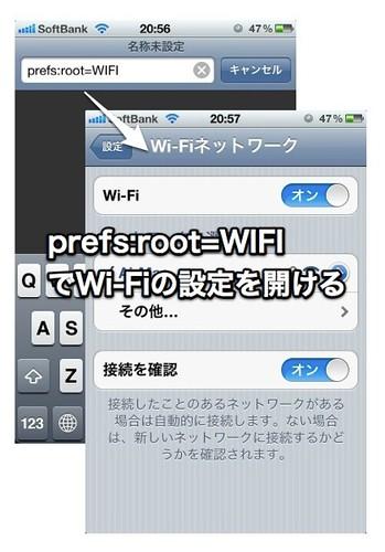 url_scheme_wifi