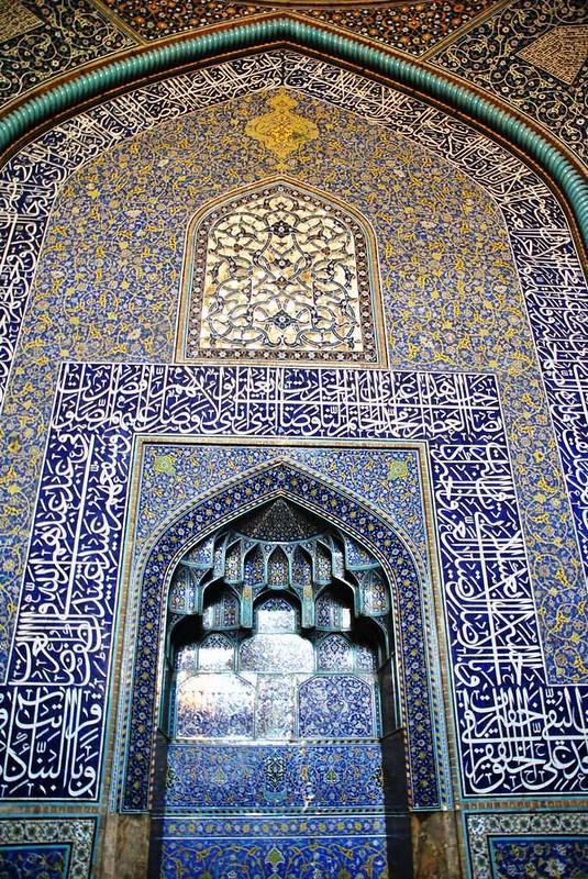 82 Mezquita Sheikh Lotfollah en Isfahan (13)