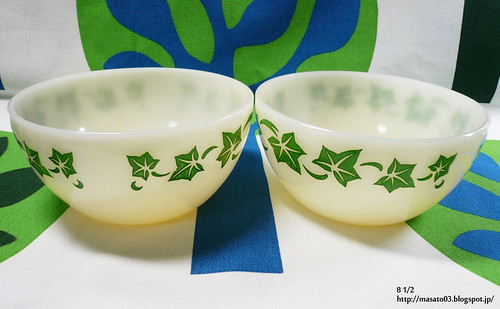 Fire King Green Ivy Cereal Bowls IVORY 2