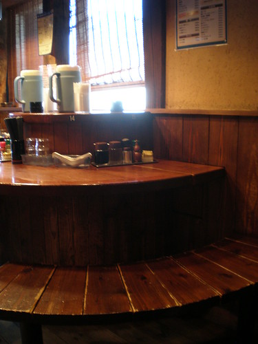Traditional Ramen Place bench