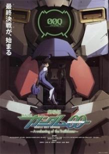 Xem phim Kidou Senshi Gundam: Char s Counterattack - Mobile Suit Gundam: Char's Counterattack, Kidou Senshi Gundam: Gyakushuu no Char Vietsub