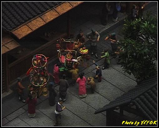 杭州 吳山天風景區 - 062 (城隍閣 內的南宋時期的杭州風情軟木立體畫))