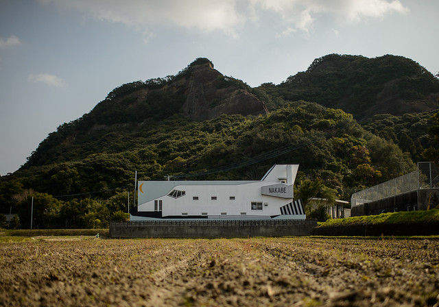 Tanegashima Island Japan  city photos gallery : Global Precipitation Measurement GPM Mission 2014022300… | Flickr ...