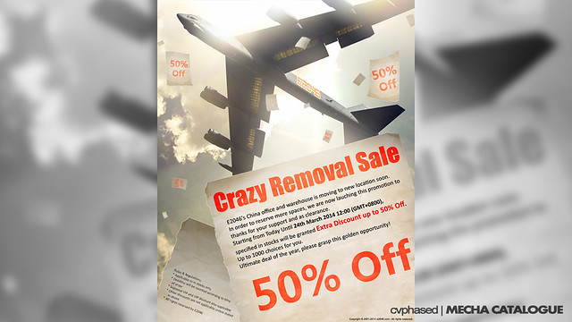 E2046 Crazy Removal Sale