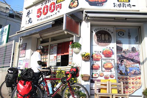 xlrider-cycling-japan-374