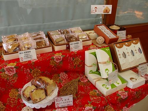 樂米工坊米麵包‧發現呷米的快樂 (5)