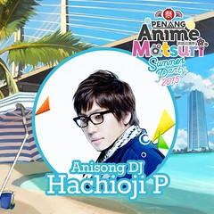 PAM15_Guests_Hachioji_P