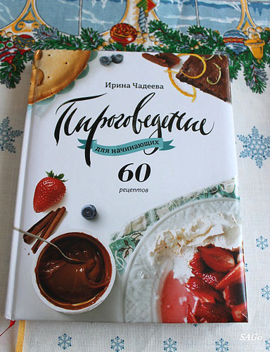 кулинария 015