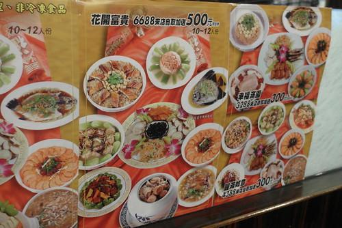 推薦高雄日本料理吃到飽,好吃的松江庭生魚片跟壽司料理 (27)