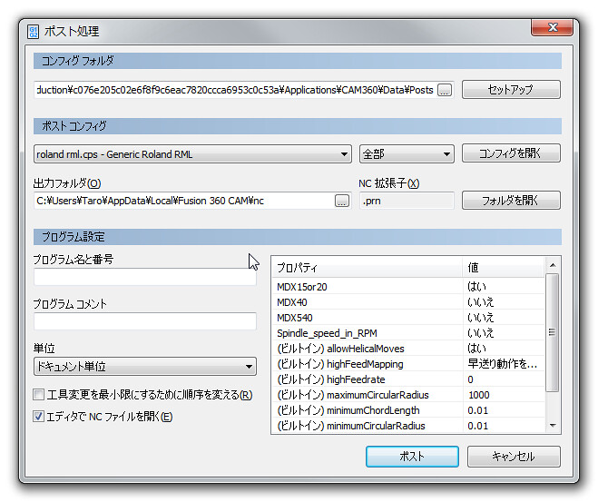 SnapCrab_ポスト処理_2016-5-4_11-6-31_No-00