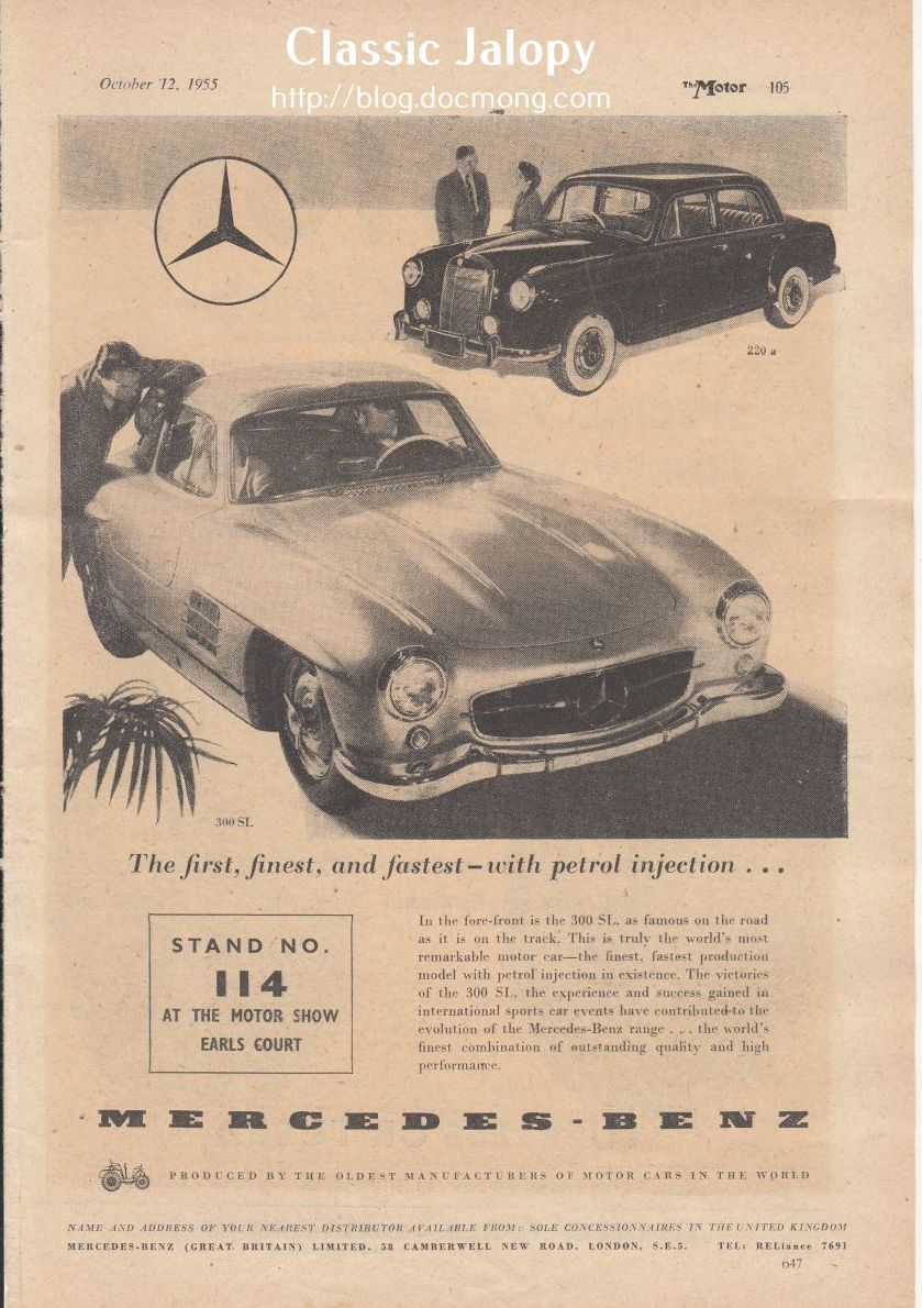 Ad of the week: 1955 300SL Gullwing