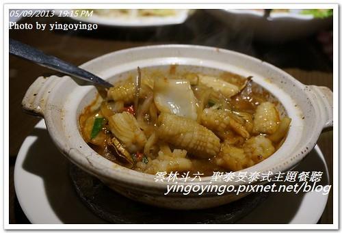 雲林斗六_聖泰旻泰式主題餐廳20130509_DSC03407