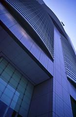 Building in Shinjuku