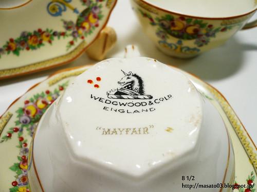 Wedgwood & Co MAYFAIR Tea Cups with Saucers 4