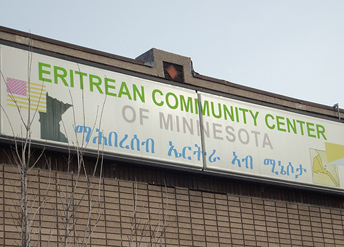 EritreanCommCenter