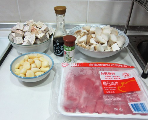 芋頭燒肉材料