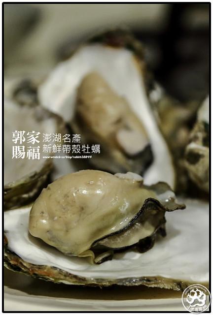 澎湖名產-郭家賜福新鮮帶殼牡犡 (2)