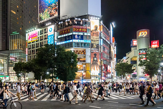 Crowded Shibuya Crossing