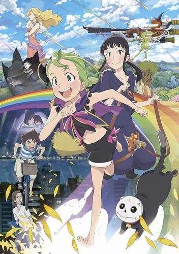 131111(3) – 奇幻冒險劇場版《魔女っこ姉妹のヨヨとネネ》將於12/28首映!製作群、聲優、海報&預告大公開! 1