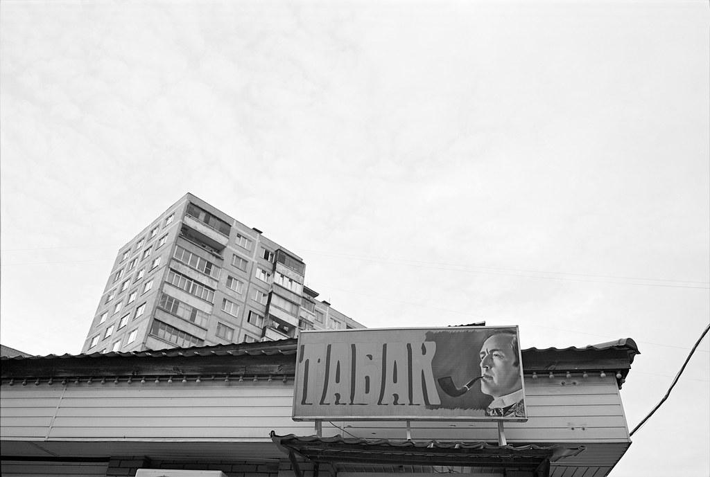 Moscow-Zhukovsky 5