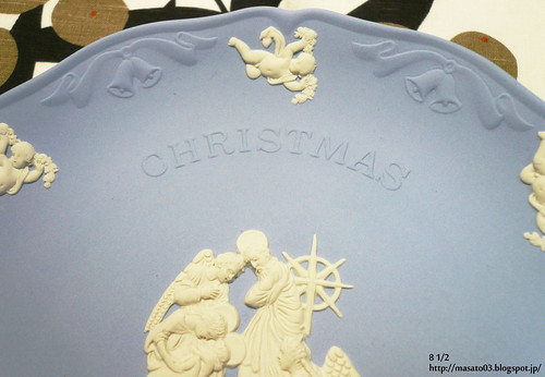 Wedgwood Blue Jasper Ware 1997 Nativity Christmas Plate 3