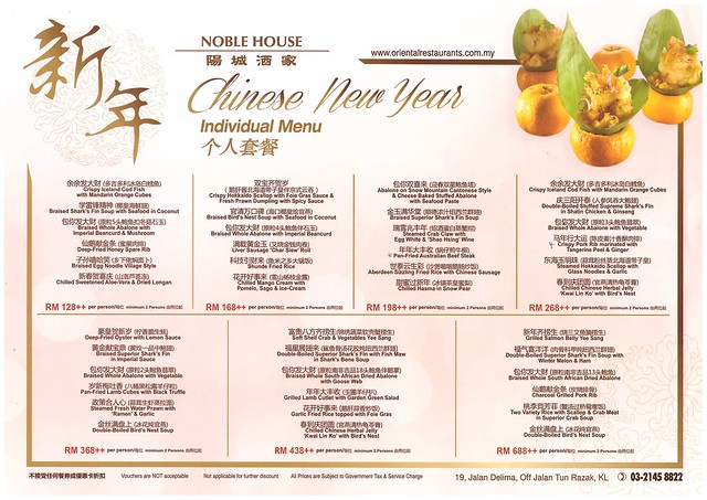 1 noble house jalan delima kl chinese new year menu