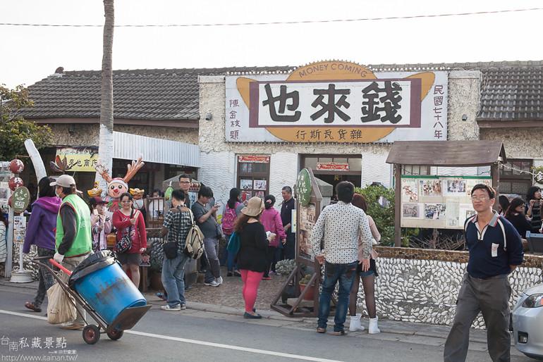 台南私藏景點-北門遊客中心 (12)