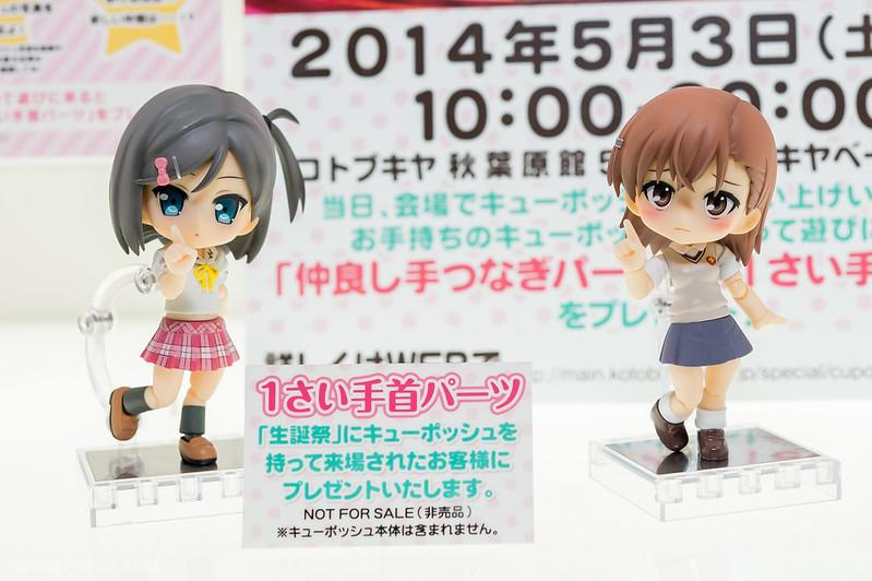 WF2014W-10_壽屋-DSC_2502